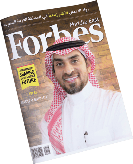 nadeem-bakhsh-founder-forbes
