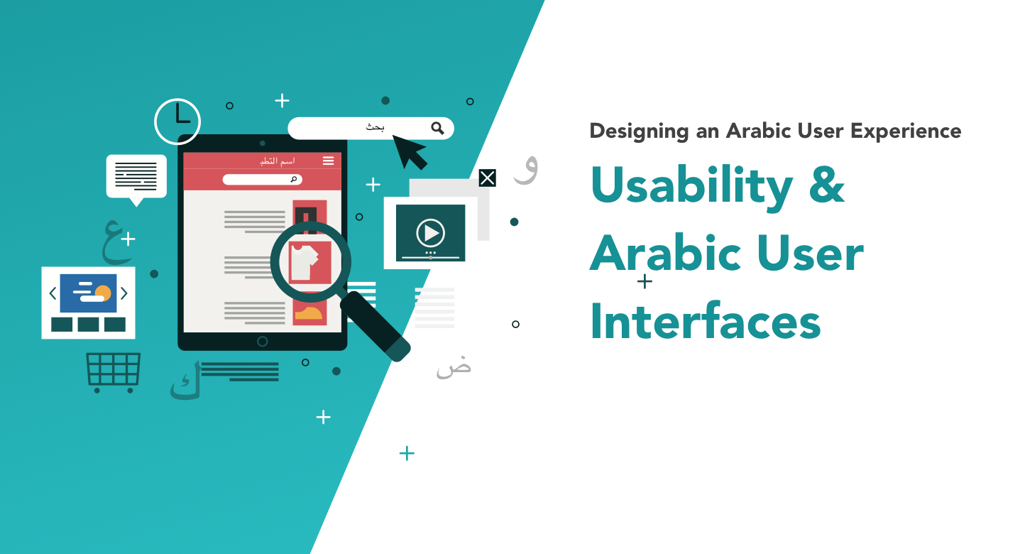 Designing an Arabic UX: Usability & Arabic User Interfaces