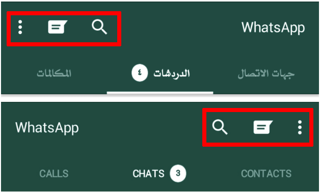 Alignment done right. While the location of the icons are reversed, the alignment remains the same, sticking with user expectations.