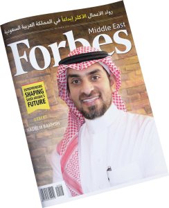 Nadeem Bakhsh on Forbes Magazine
