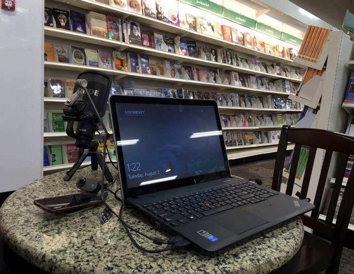 Mobile usability test setup in Jarir showroom