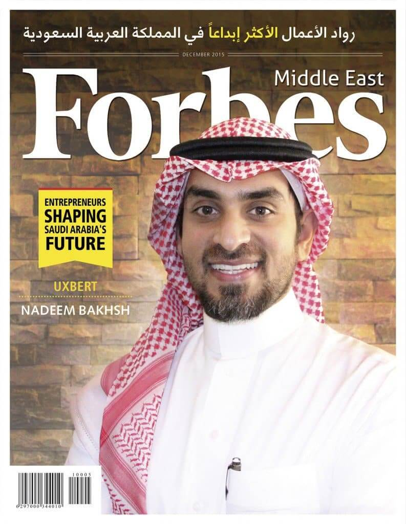 Nadeem-Bakhsh--Forbes-Cover-Photo