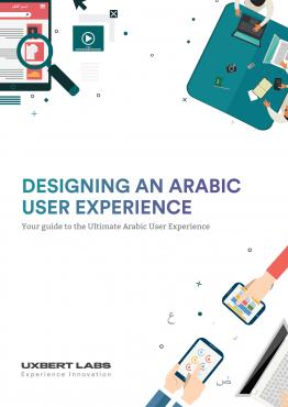 uxbert-labs-pub-designing-arabic-ux