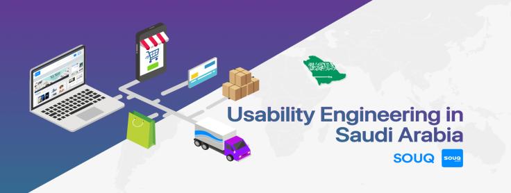Usability Engineering in Saudi Arabia: E-commerce Website